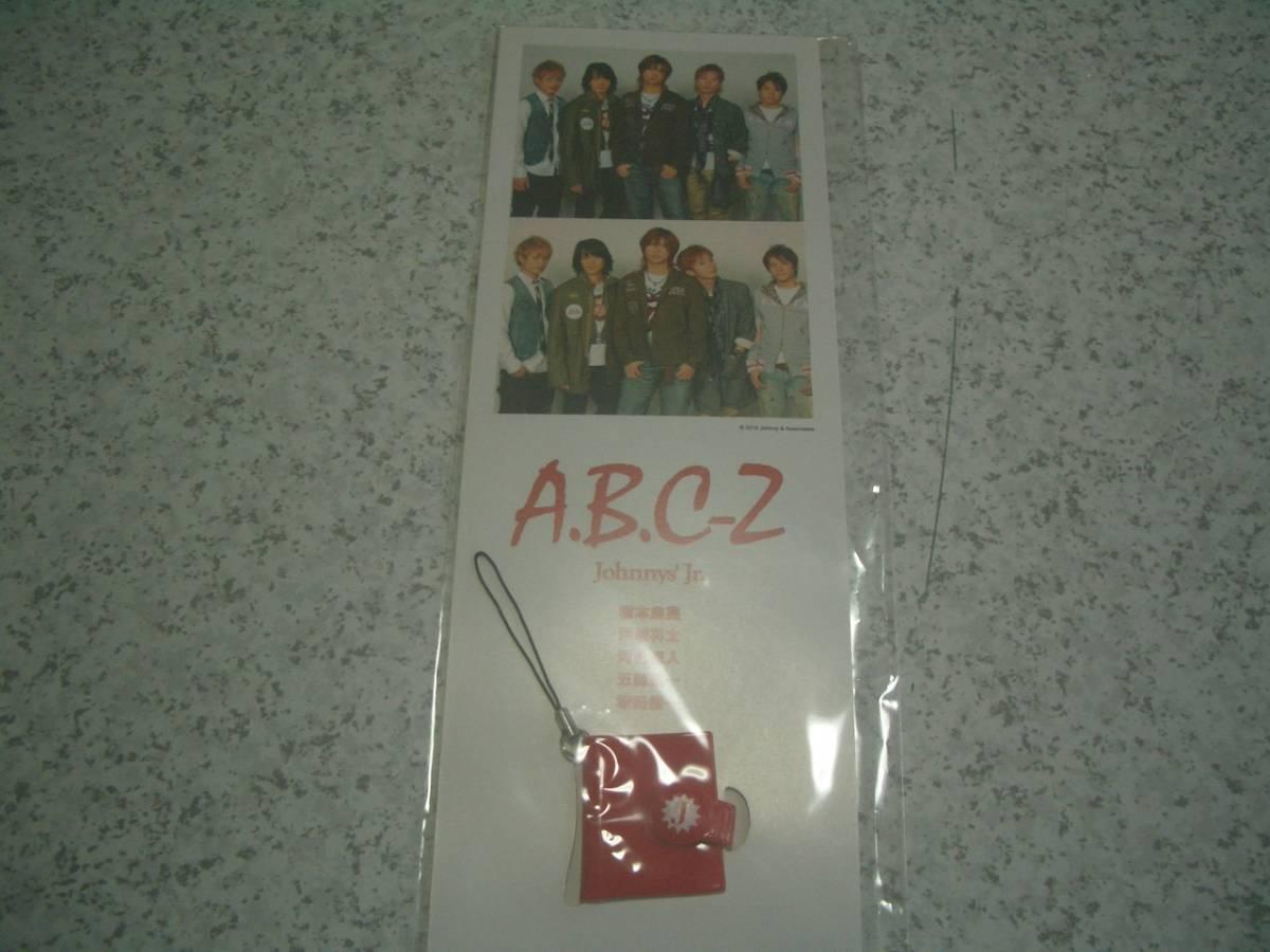 A.B.C-Z☆ミニフォトブックストラップ 2010☆ジャニーズショップ限定_画像1