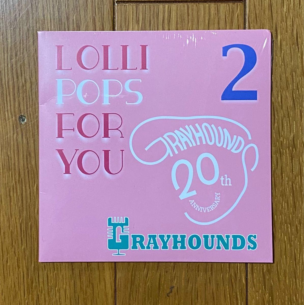 グレイハウンズ 2nd オールディーズカバーCD