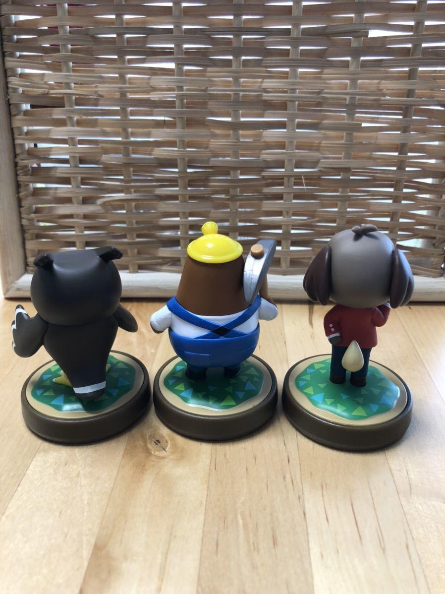 amiibo アミーボ どうぶつの森 フィギュア フータ リセットさん ケントの3体セット