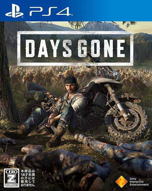 PS4ソフト デイズゴーン DAYSGONE 送料無料 即決 即日発送