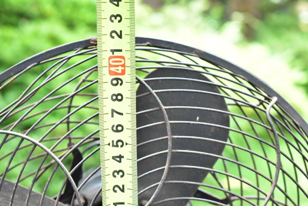 東芝 TOSHIBA 金属4枚プロペラ 風速4段切換 扇風機 芝浦製作所 C-7032 動作品 昭和レトロ ヴィンテージ_画像8