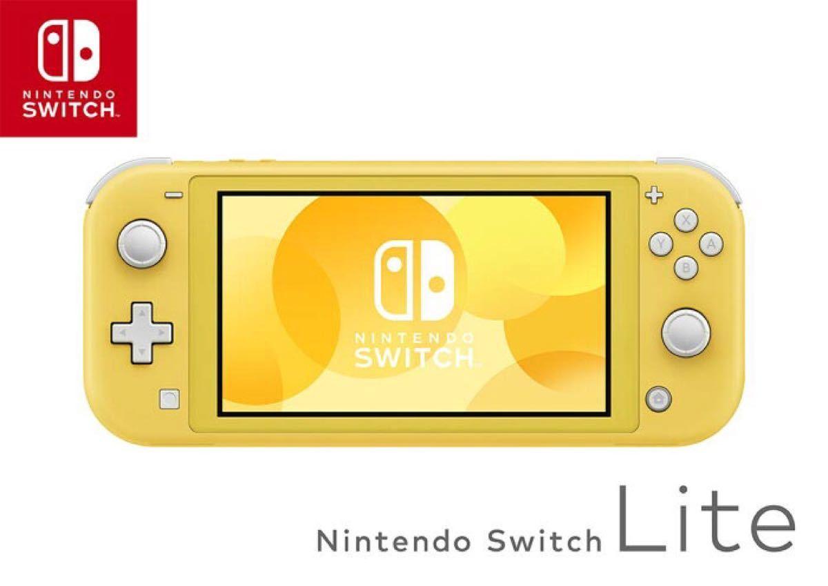 Nintendo Switch Light イエロー 本体 あつもりセット