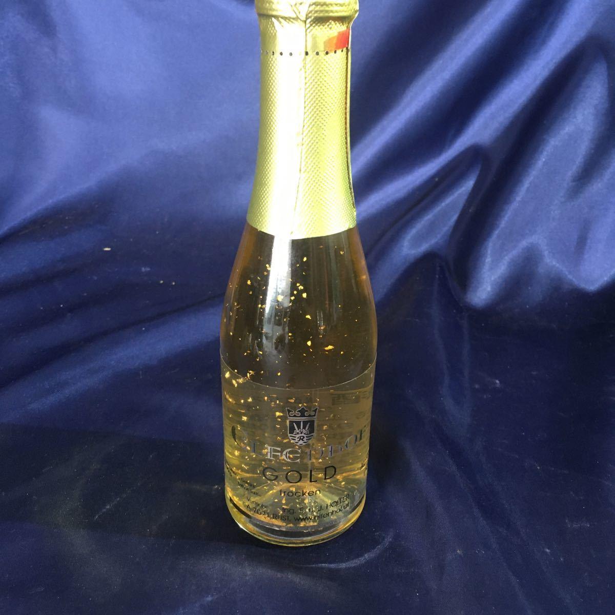【送料無料】スパークリングワイン☆古酒 ☆保管品☆glfenh of gold☆果実酒☆金粉_画像1