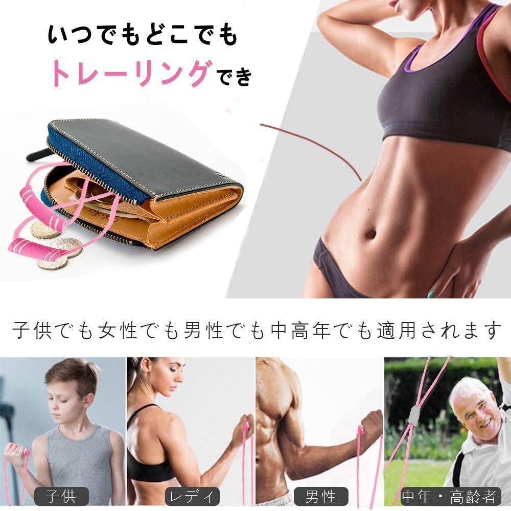 Tomoda トレーニングチューブ マルチチューブ エクササイズチューブ ストレッチチューブ 8字タイプ 筋トレ 腹筋エクササイズ #4773