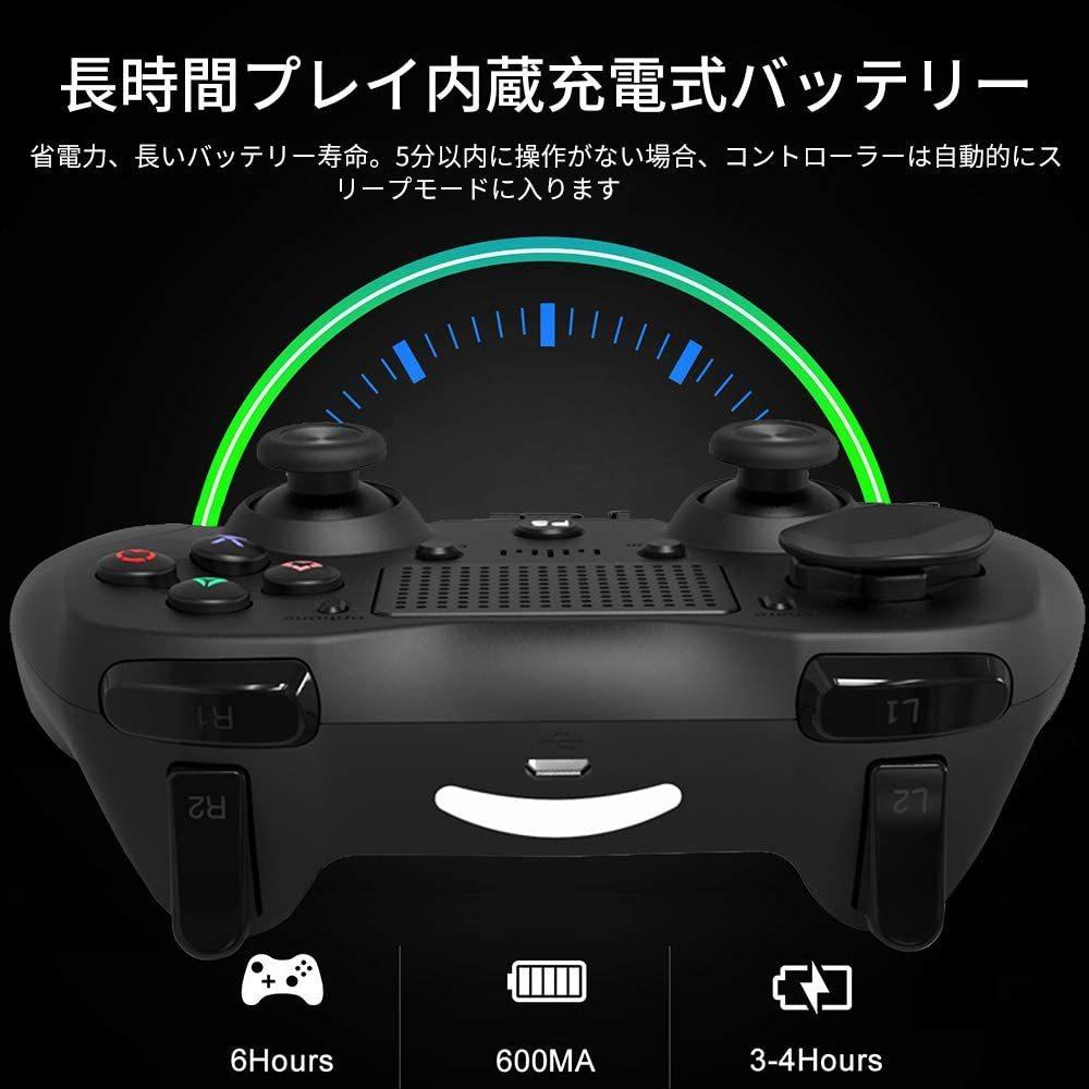 PS4コントローラーRegeMoudalワイヤレスゲームパッドHDデュアル振動およびターボファイア機能Bluetooth接続PS4 #4811