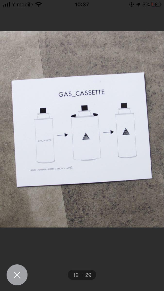 ガス缶カバーでお洒落に♪(*'▽'*)