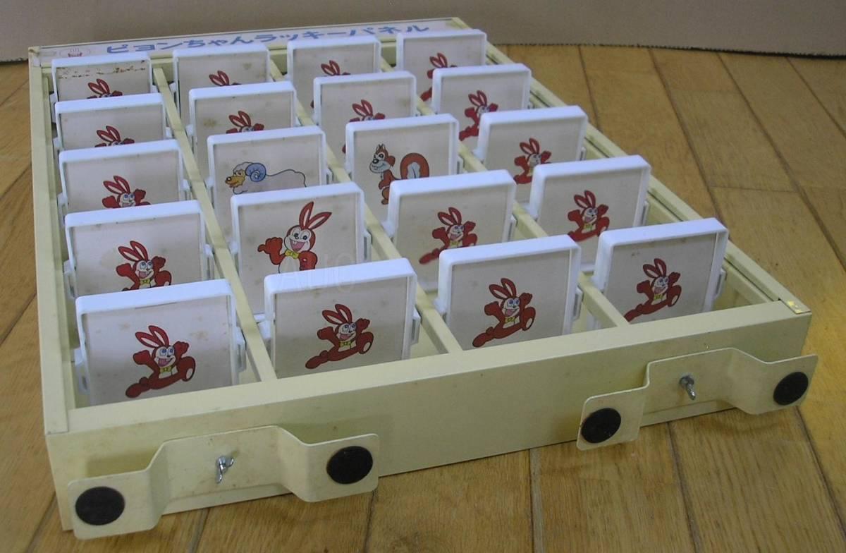 ◆エスエス製薬◆ピョンちゃんラッキーパネル 箱入デッドストック 薬局看板 未使用経年保管品 #昭和レトロ#当時物#非売品 _画像3