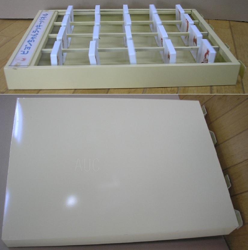 ◆エスエス製薬◆ピョンちゃんラッキーパネル 箱入デッドストック 薬局看板 未使用経年保管品 #昭和レトロ#当時物#非売品 _画像8