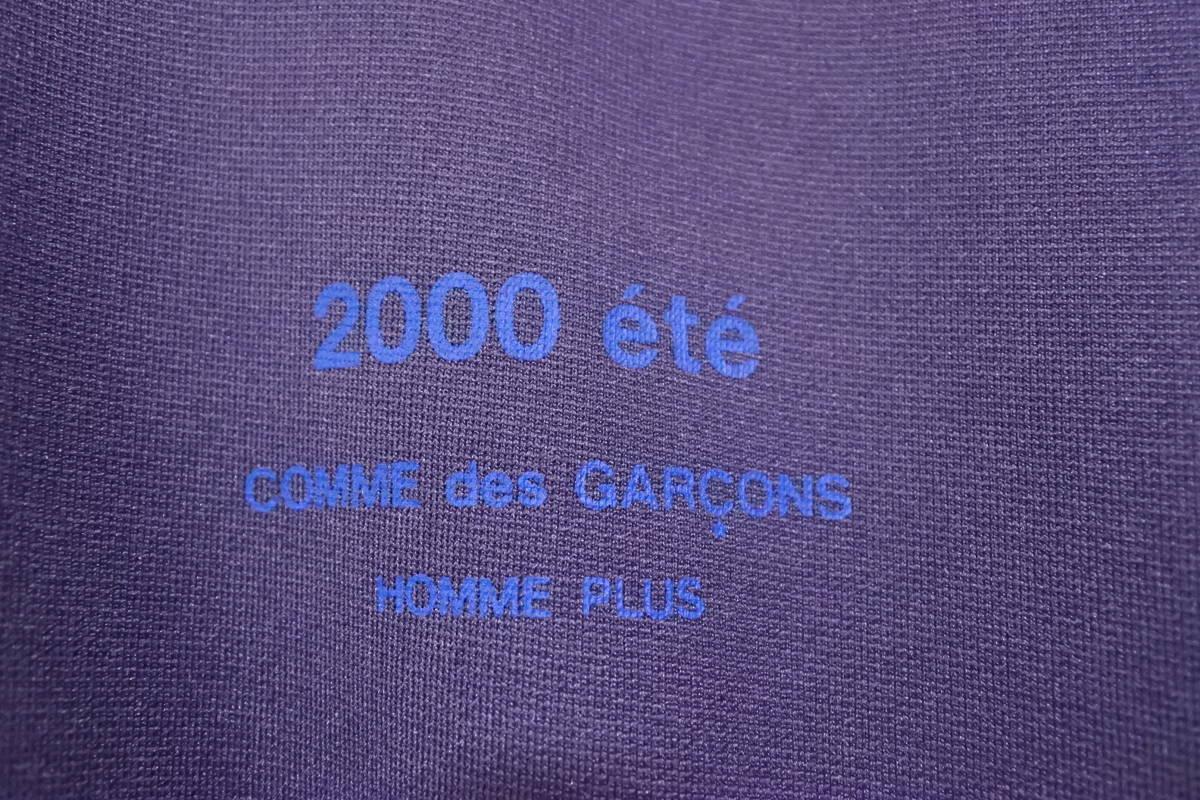 90's COMME des GARCONS HOMME PLUS 2000 ete S/S Tee S-M コムデギャルソンオムプリュス Tシャツ ジャージ素材 AD1999_画像2