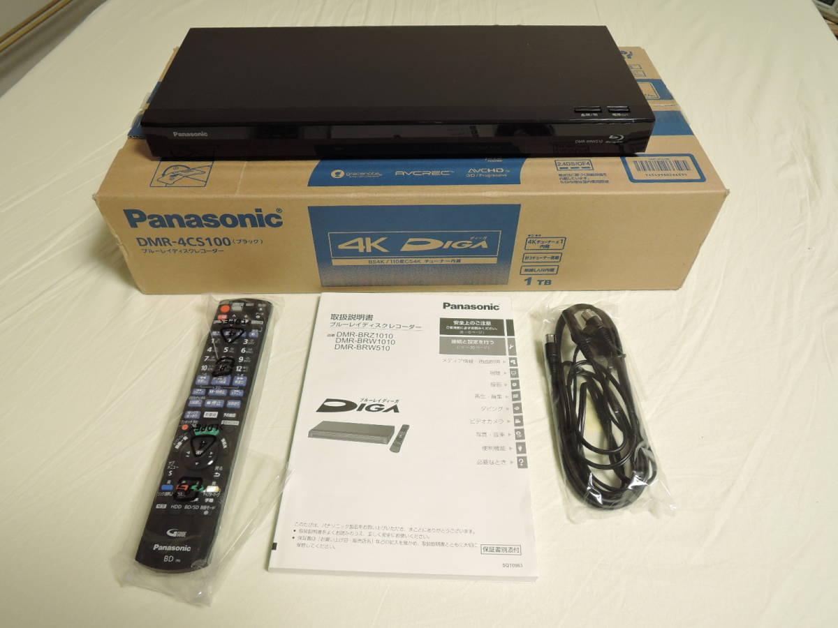 Panasonic パナソニック  DIGA DMR-BRW510 ブルーレイレコーダー 500GB 2チューナー