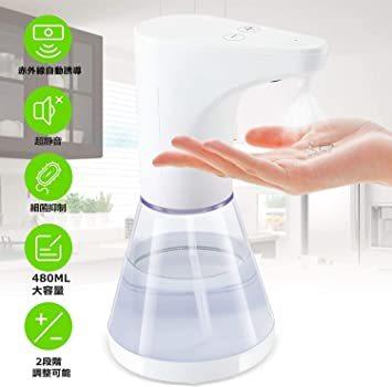 【2020最新の Sross 自動手指消毒器 自動誘導アルコール 消毒噴霧器 電池式 ソープディスペンサー 非接触式 ABS素材