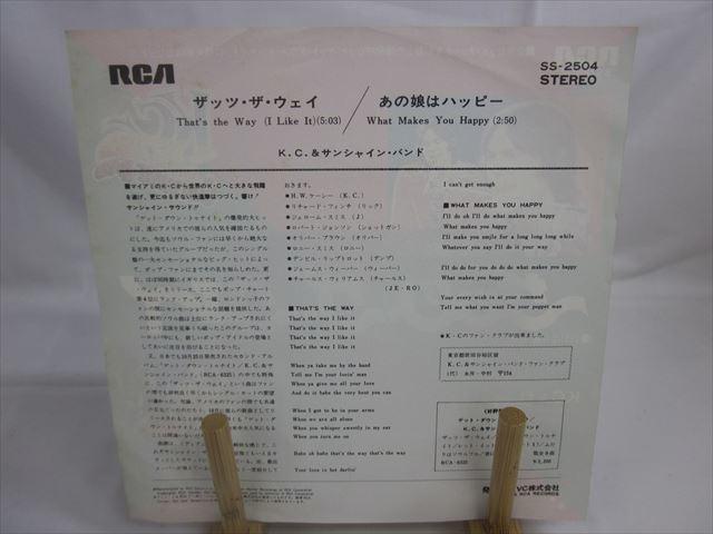 [200610106] K.C.&サンシャインバンド A面 ザッツ・ザ・ウェイ B面 あの娘はハッピー EP レコード SS-2504 RVC株式会社 1975年 【中古】_画像7