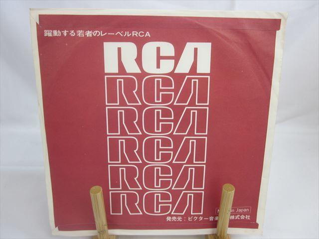 [200610106] K.C.&サンシャインバンド A面 ザッツ・ザ・ウェイ B面 あの娘はハッピー EP レコード SS-2504 RVC株式会社 1975年 【中古】_画像10