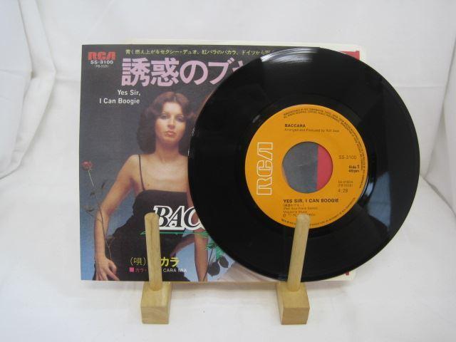年代 洋楽 70 ヒット 曲