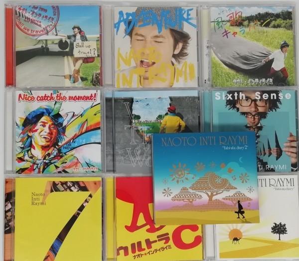 【ナオト・インティライミ】 CD まとめて 10枚セット ナオトインティライミ _画像1