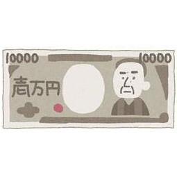 毎月45万円程度の収益があるアフィリエイトサイトを販売【即日納品】3_画像1