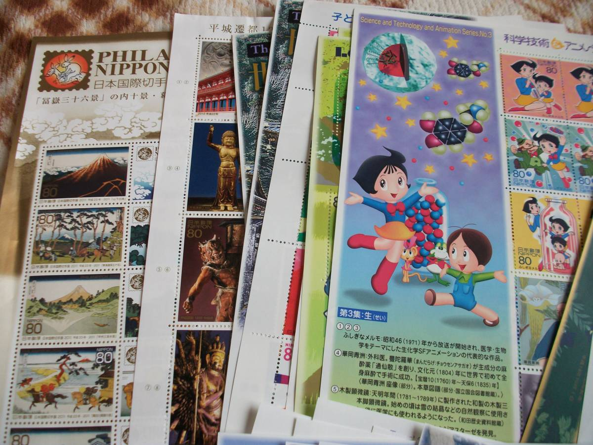 (C204)通信用80円切手1000枚 未使用_画像2