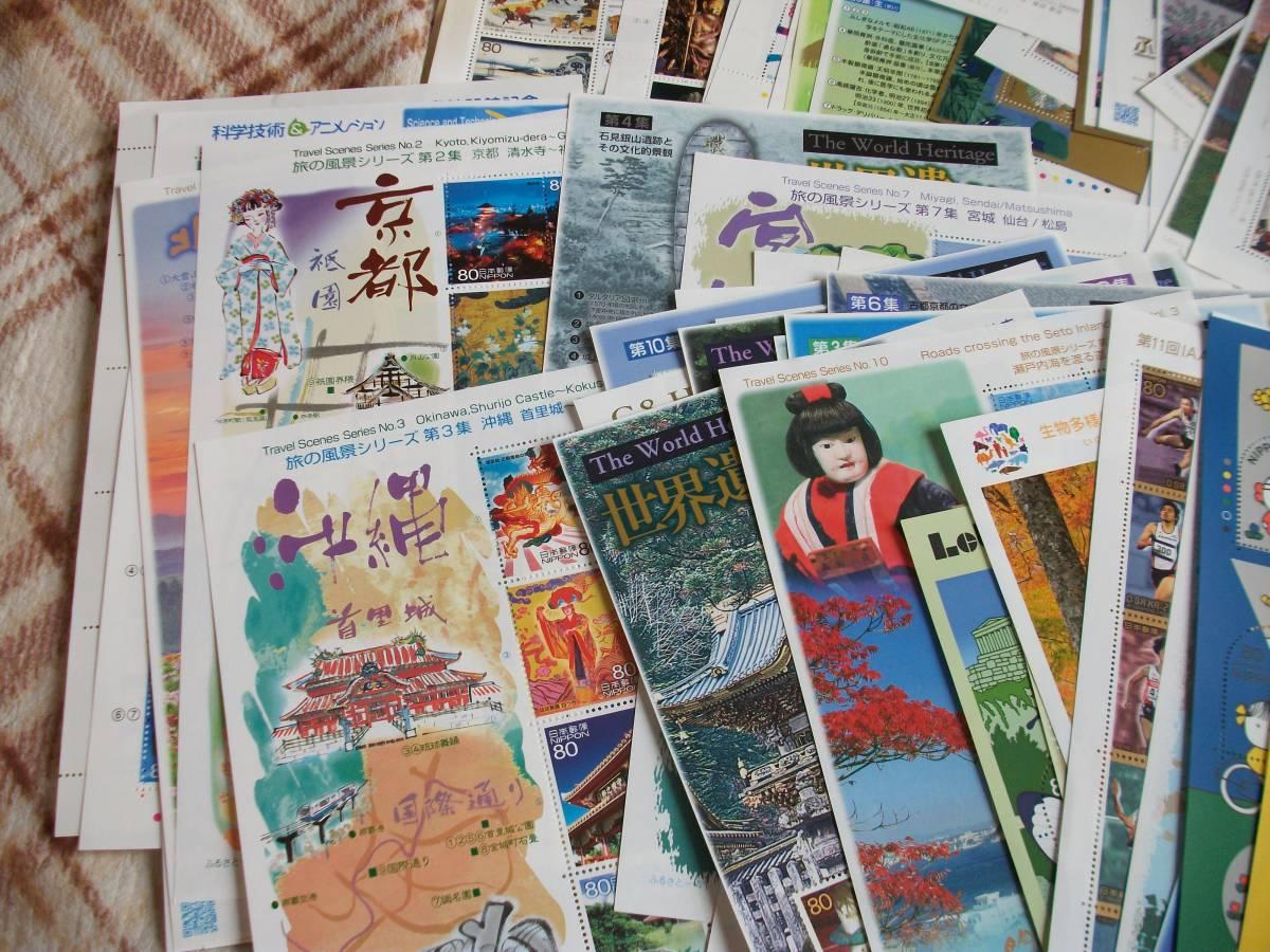 (C204)通信用80円切手1000枚 未使用_画像4