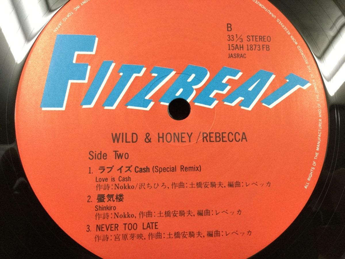 【YA268】レベッカ / ワイルド&ハニー / Fitzbeat CBSソニー / 15AH-1873 / LP_画像3