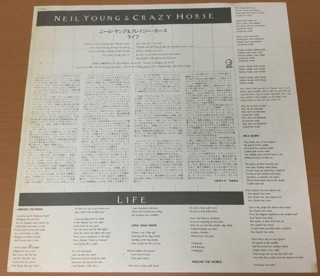 【E564】ニール・ヤング&クレイジー・ホース/ライフ/P-13532/JP/ワーナー/Neil Young/Life/LP_画像3