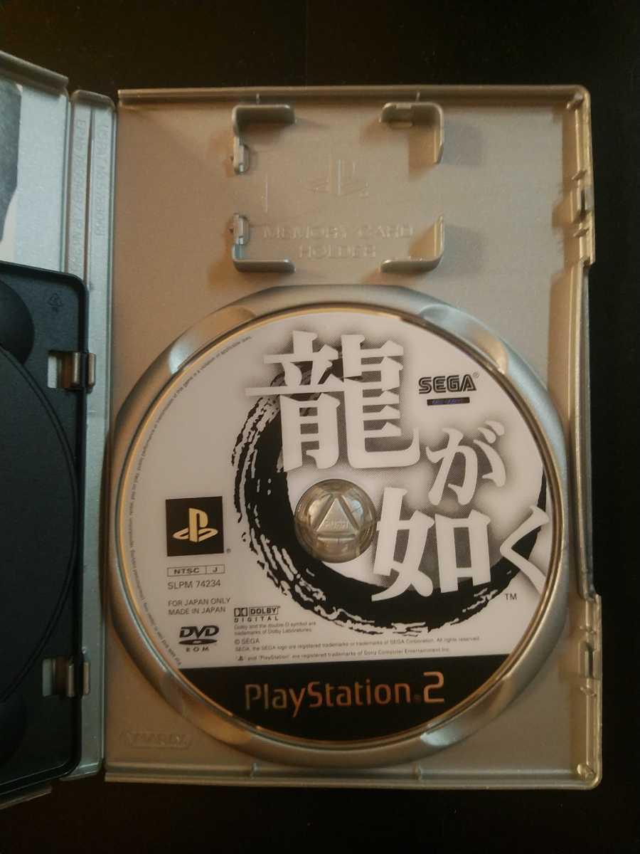 龍が如く PlayStation2 PS2 プレステ2 セガ SEGA