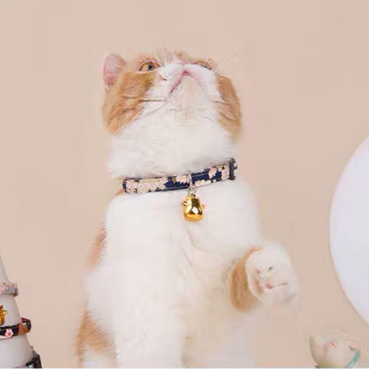 猫用首輪 子犬用首輪 猫用品 犬用品 ペット用首輪 ペット用品