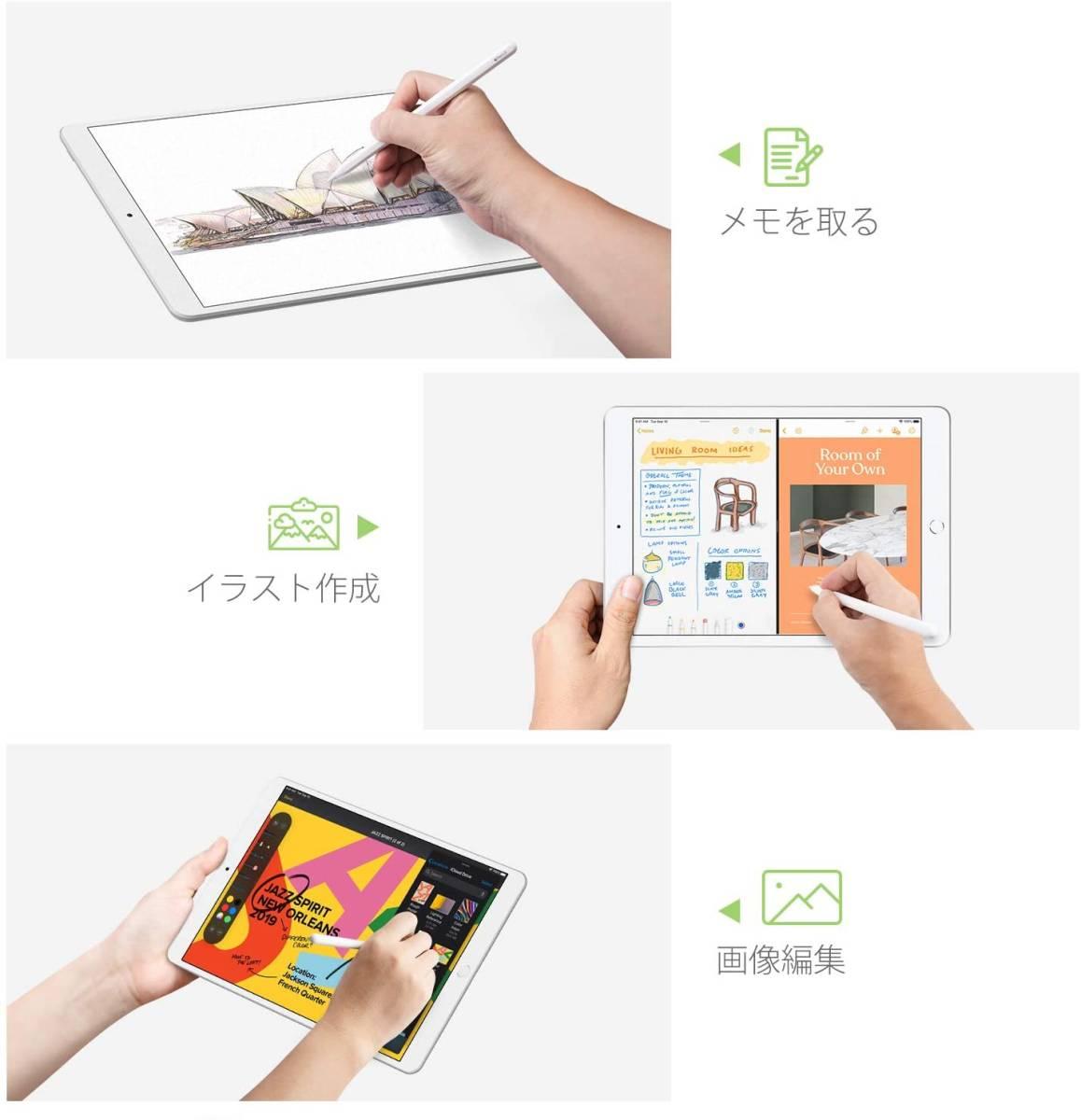 【ガイド枠付き】 iPad 10.2 用 ペーパーライク フィルム 箱キズあり_画像4
