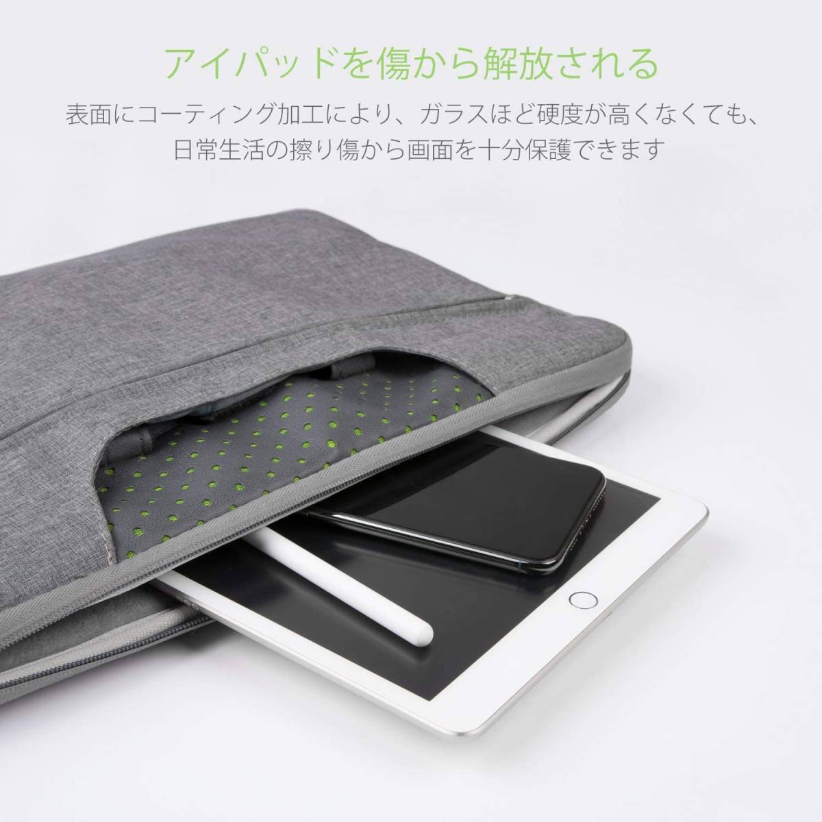 【ガイド枠付き】 iPad 10.2 用 ペーパーライク フィルム 箱キズあり_画像6