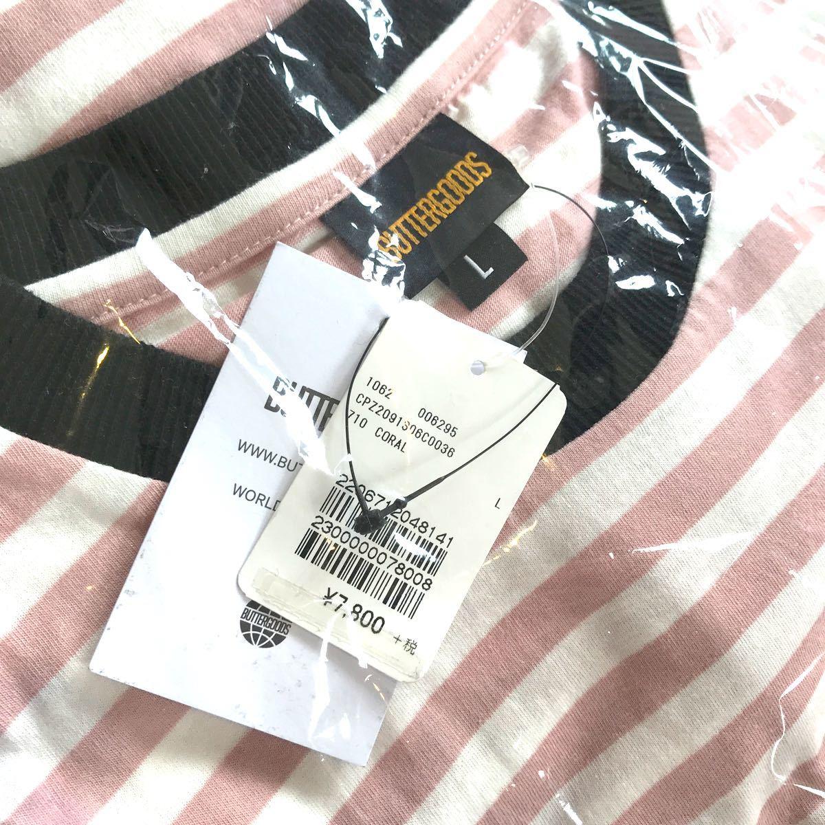 ロゴプリントボーダーTシャツ 新品未使用