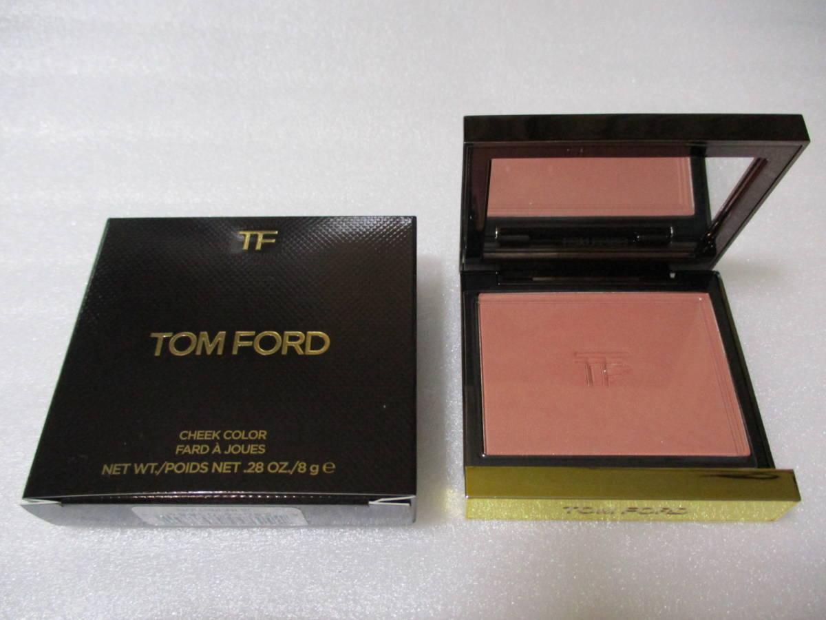 フォード チーク トム