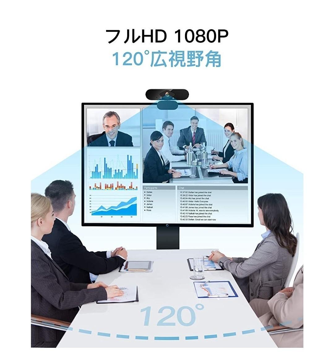 ウェブカメラ Webカメラ フルHD1080P 200万画素 超広120°画角