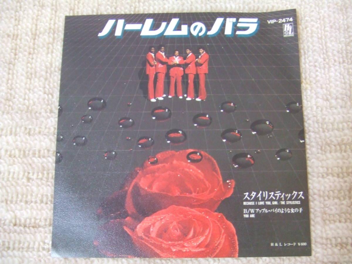 曲 1970 年代 ヒット