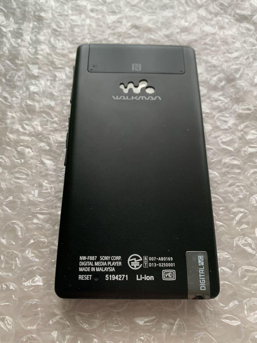 美品 ケース付き SONY WALKMAN ソニー ウォークマン Android NW-F887 64GB _画像3