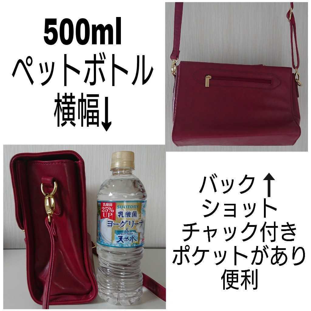 未使用に近い ショルダーバッグ ハンドバッグ 2way レディースバッグ ファッション小物 _画像4