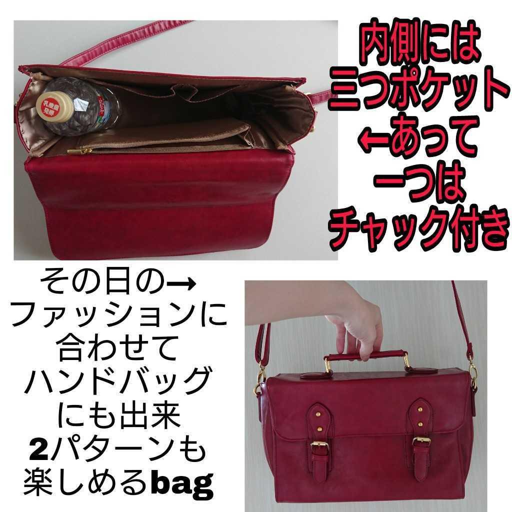 未使用に近い ショルダーバッグ ハンドバッグ 2way レディースバッグ ファッション小物 _画像2