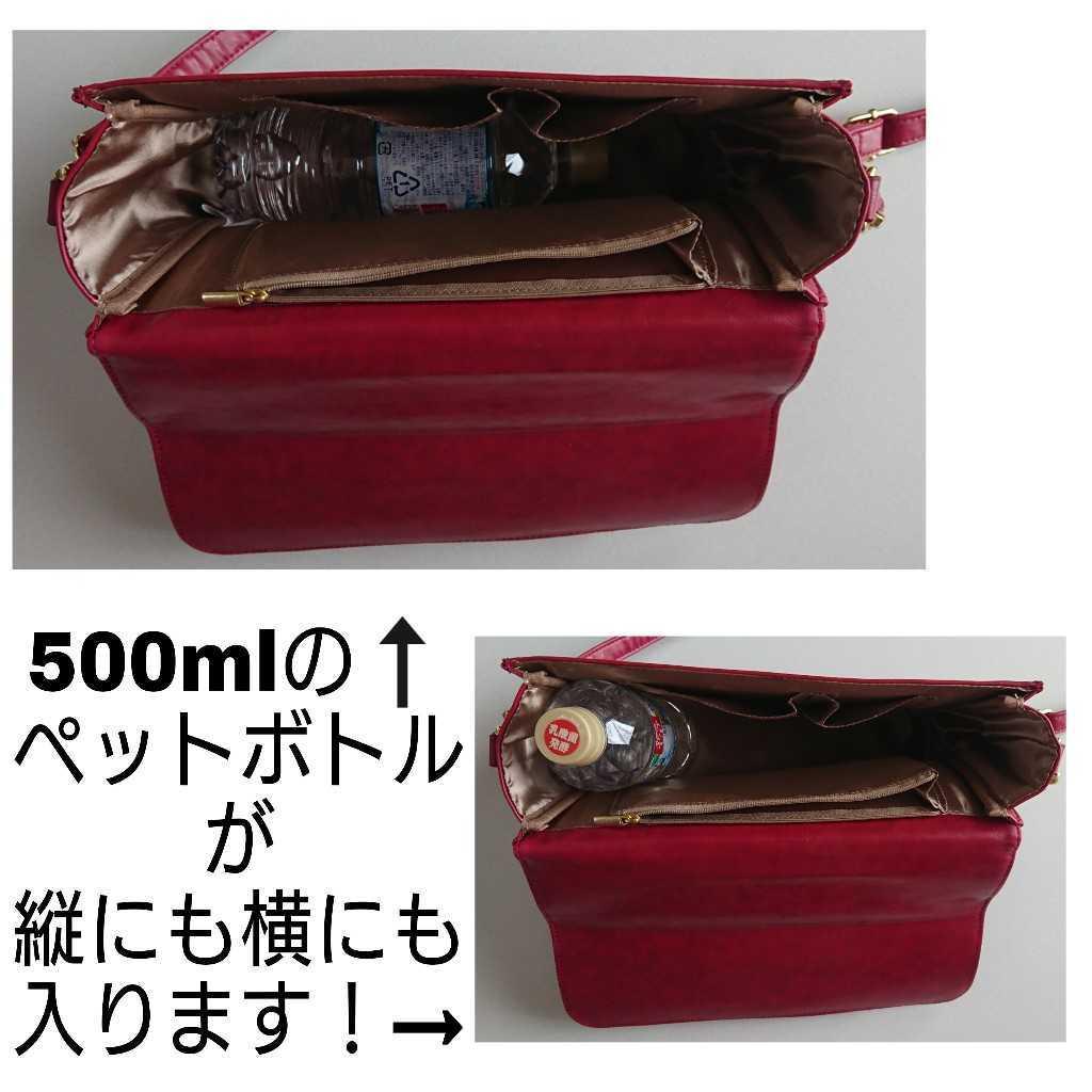 未使用に近い ショルダーバッグ ハンドバッグ 2way レディースバッグ ファッション小物 _画像3