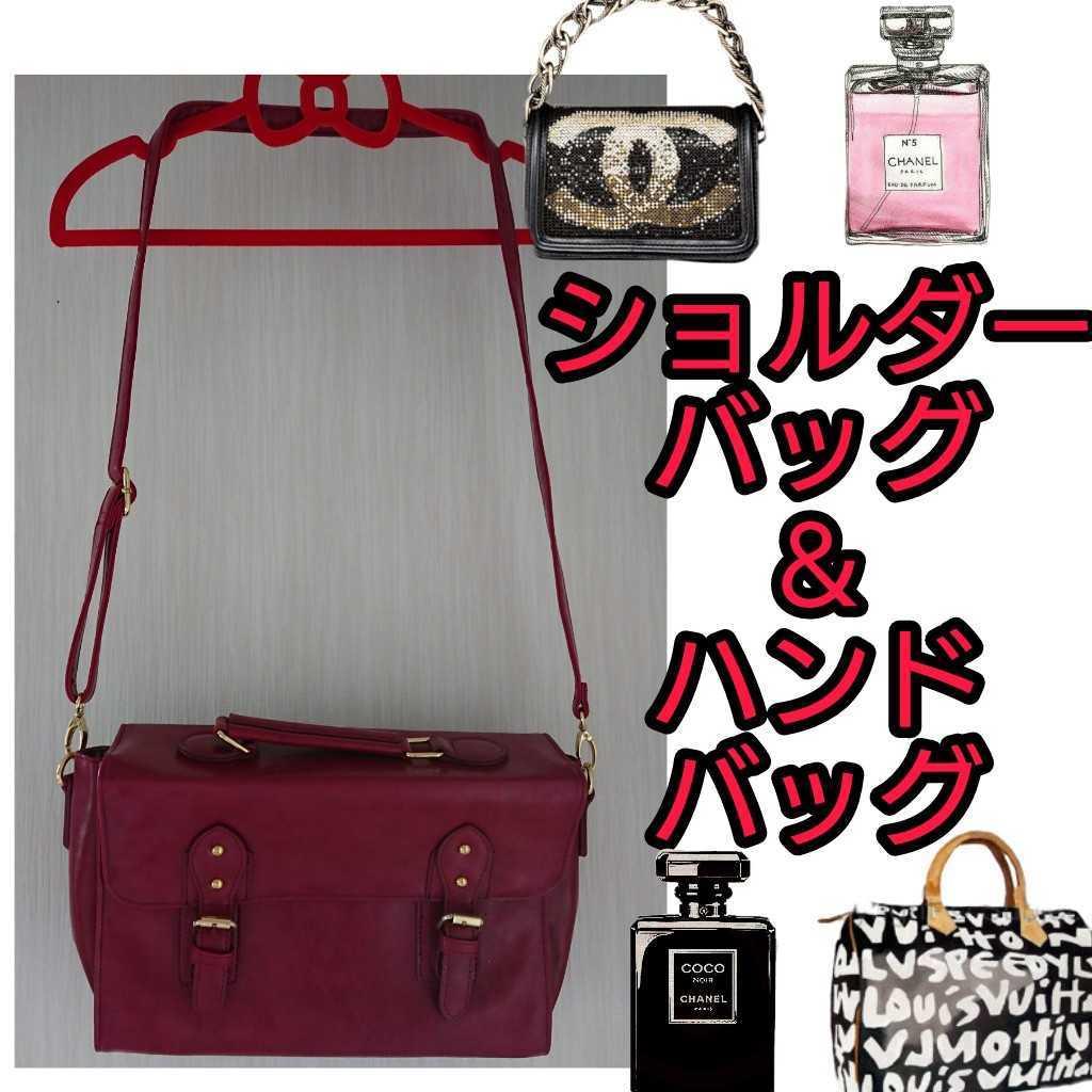未使用に近い ショルダーバッグ ハンドバッグ 2way レディースバッグ ファッション小物 _画像1