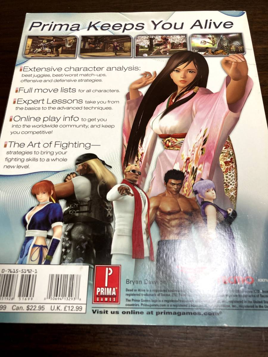 XBOX360 DEAD OR ALIVE4 OFFICIAL GAME GUIDE