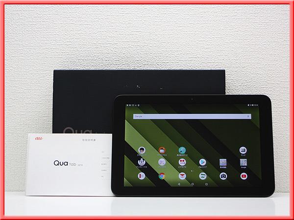 ■美品!1920x1200 10.1インチ Android 温水対応・防水・防塵 バッテリー給電♪KYOCERA Qua tab QZ10 KYT33 au_画像1