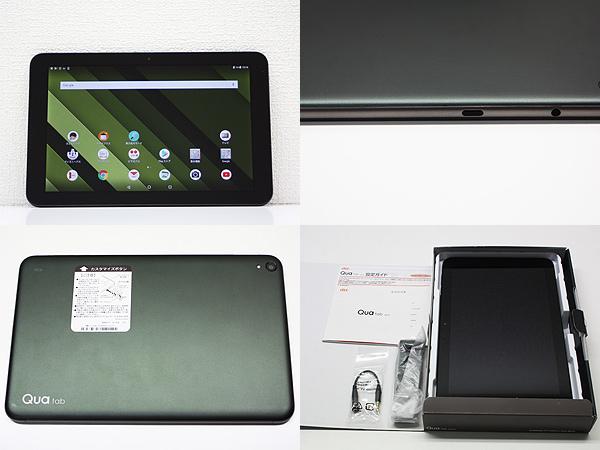 ■美品!1920x1200 10.1インチ Android 温水対応・防水・防塵 バッテリー給電♪KYOCERA Qua tab QZ10 KYT33 au_画像2