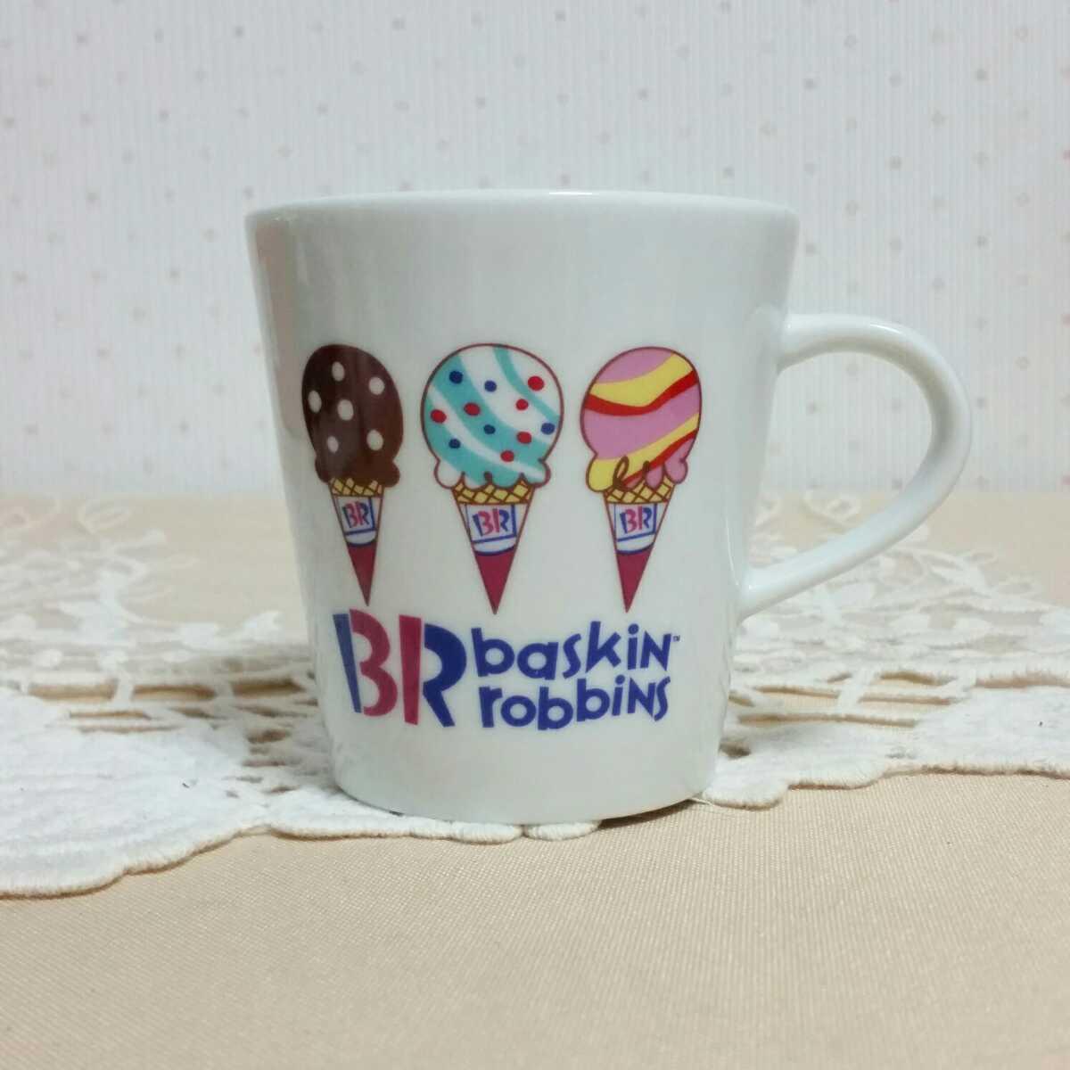 未使用 サーティワン マグカップ アイスクリーム柄 バスキンロビンス 非売品 ノベルティ