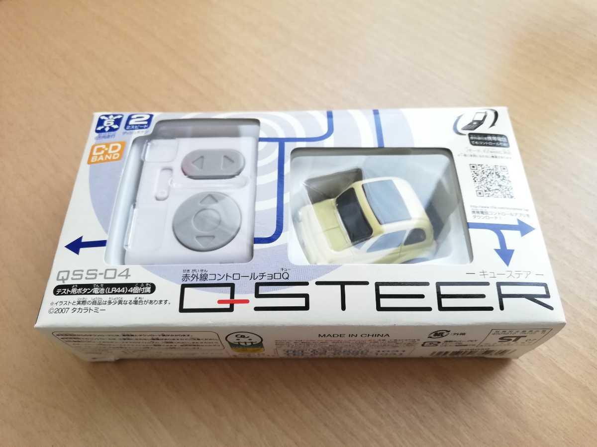 新品 送料無料 チョロQ QSTEER キューステア QステアFIAT500 フィアット チンク チンクエチェント 赤外線R/C ラジコン ルパン カリオストロ_画像1
