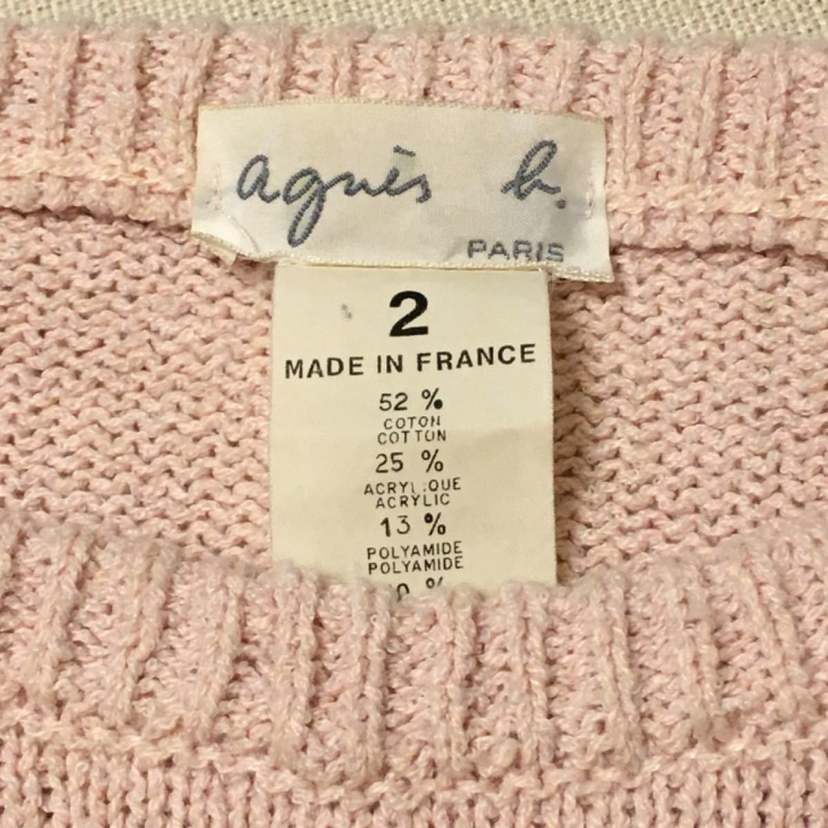 【値下げ】agnes b. 半袖サマーセーター くすみピンク