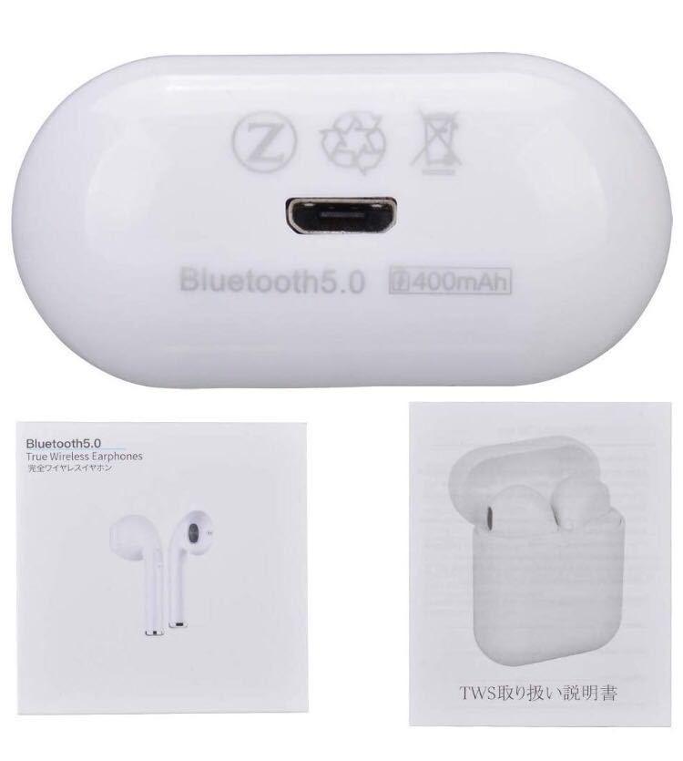 kalakate Bluetooth 5.0 ワイヤレスイヤホン 高音質 IPX6防水 iPhone対応 USB充電ケーブル付き Siri対応 ipad/Android適用_画像4