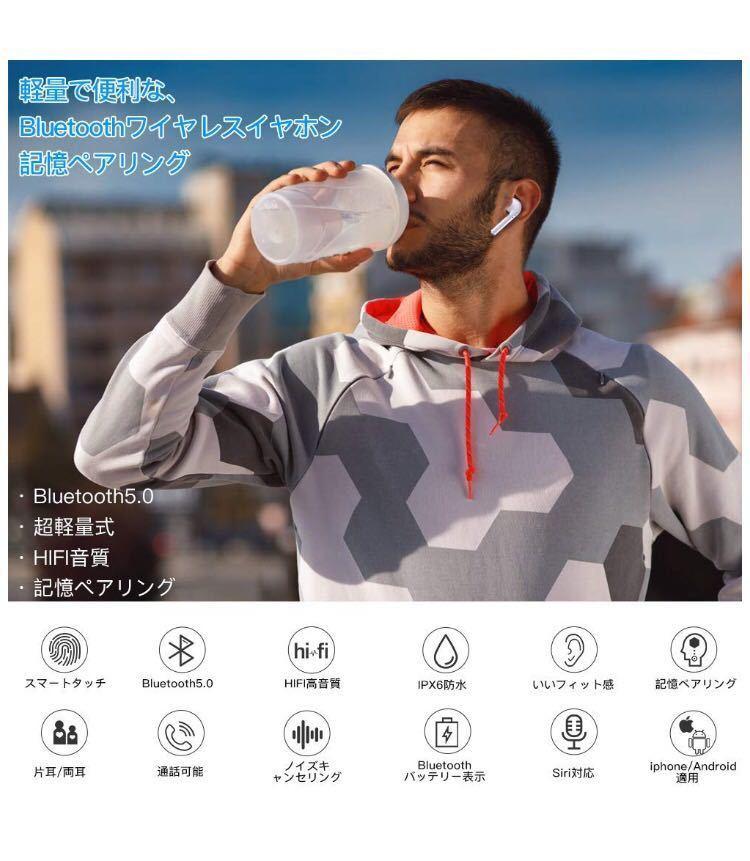kalakate Bluetooth 5.0 ワイヤレスイヤホン 高音質 IPX6防水 iPhone対応 USB充電ケーブル付き Siri対応 ipad/Android適用_画像3