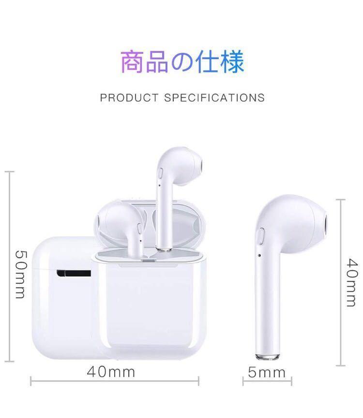 kalakate Bluetooth 5.0 ワイヤレスイヤホン 高音質 IPX6防水 iPhone対応 USB充電ケーブル付き Siri対応 ipad/Android適用_画像2