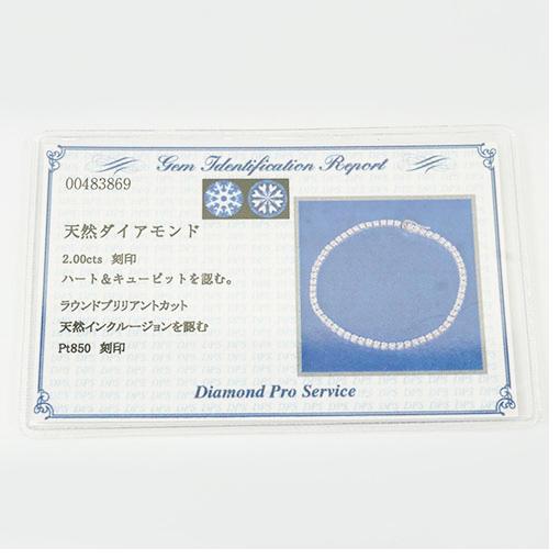 ブレスレット テニスブレスレット 天然ダイヤモンド 2.00 ct Pt850 プラチナ 未使用_画像9