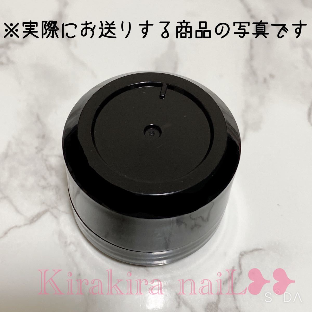 New★全12種☆Venalisa☆グリッタージェル☆カラーラメジェル P55