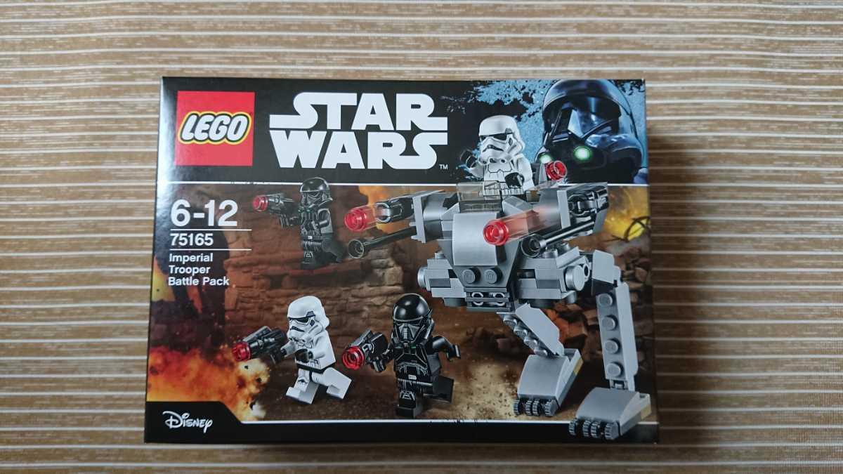LEGO レゴ スター・ウォーズ 75165 インペリアル・トルーパー バトルパック_画像1