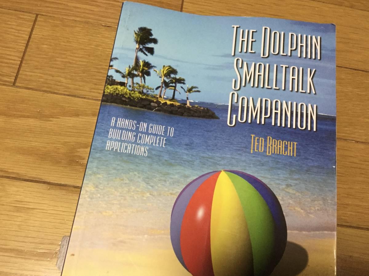 THE DOLPHIN SMALLTALK COMPANION_画像1